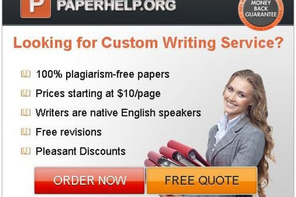 Admission Essay Editing Services Who Has Used